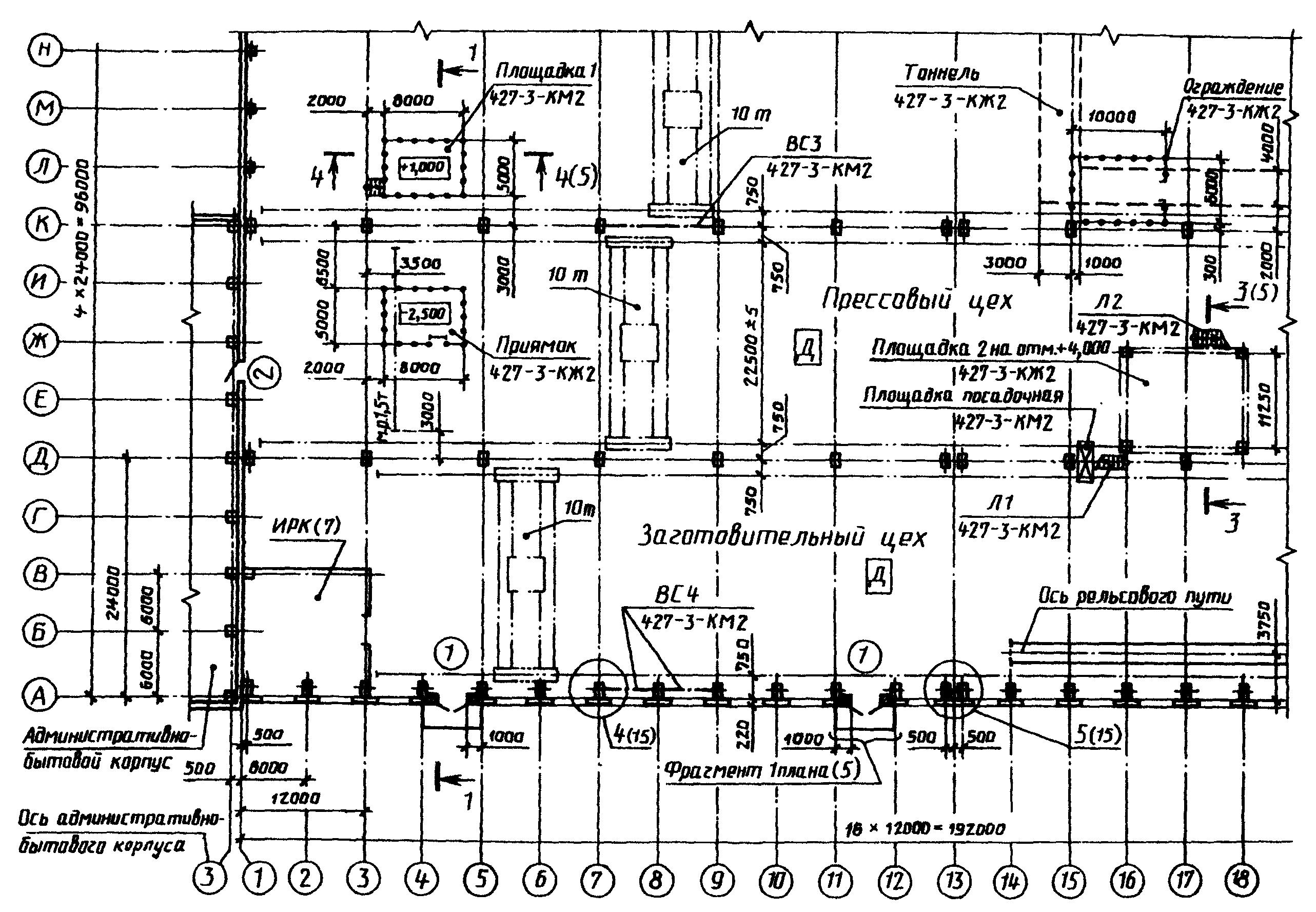 Правила выполнения строительных