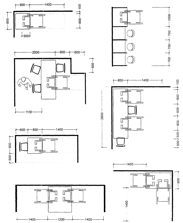 СНиП 311102003 Проектирование и монтаж электроустановок