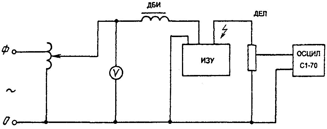 Схема проверки электрических