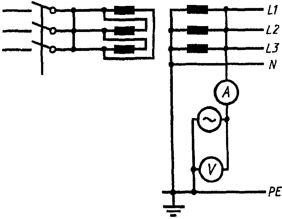 Схема измерения по методу 2