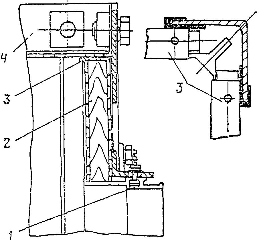 """""""ВСН 210-80."""