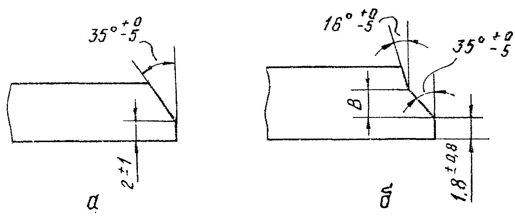 Образец заполнения Журнала Погружения Свай