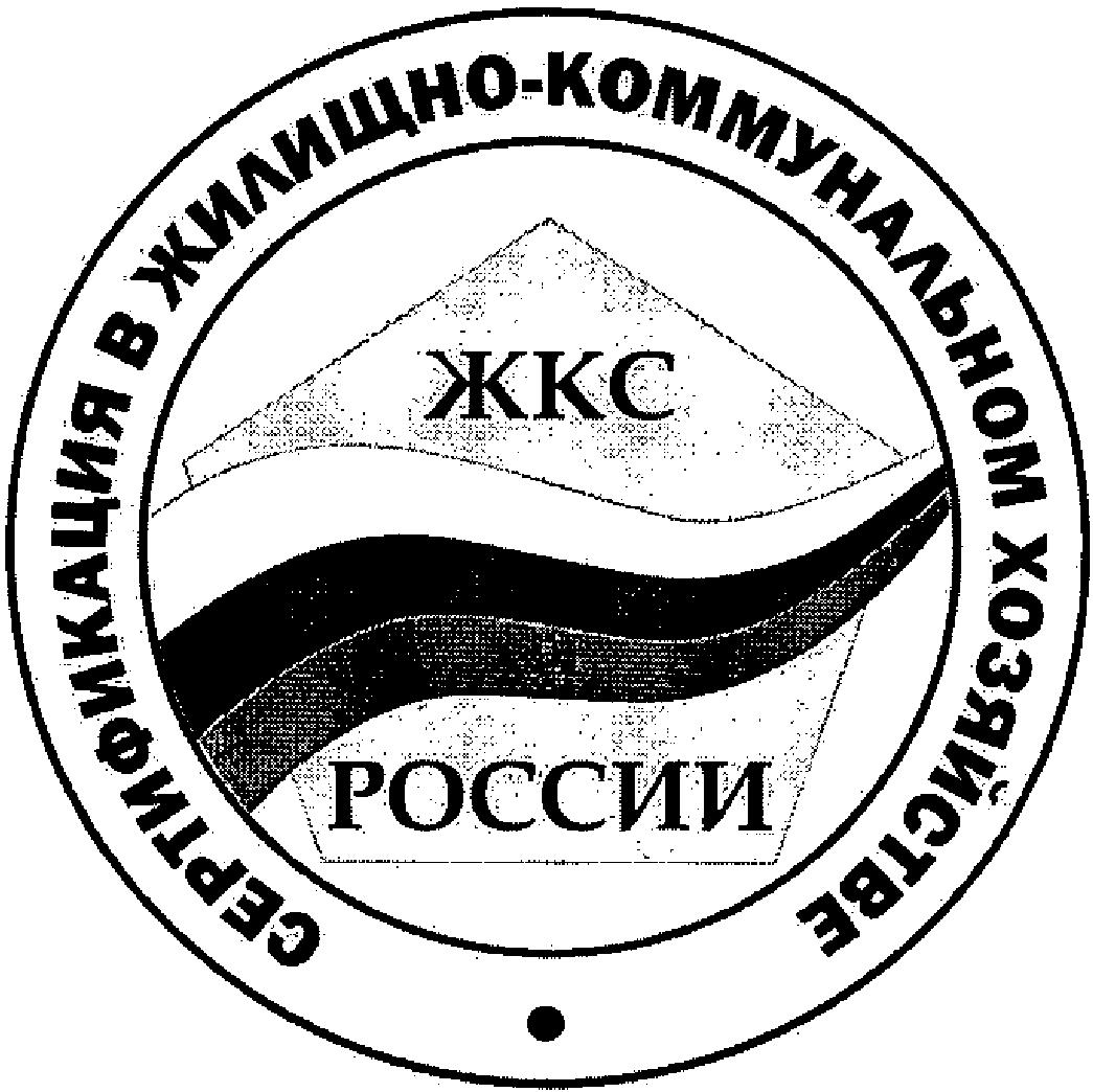 бланк формы мдс 41-6.2000
