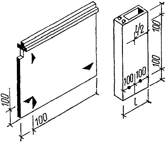 Исполнительная схема планово-высотного положения конструкций цокольного этажа а - направление и величина...