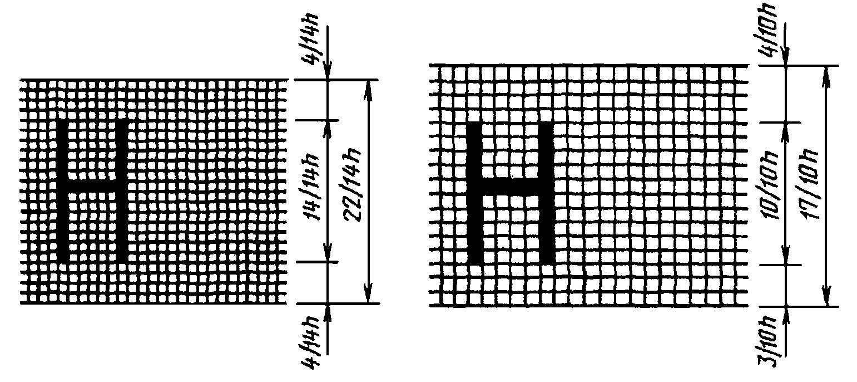 Документации шрифты чертежные