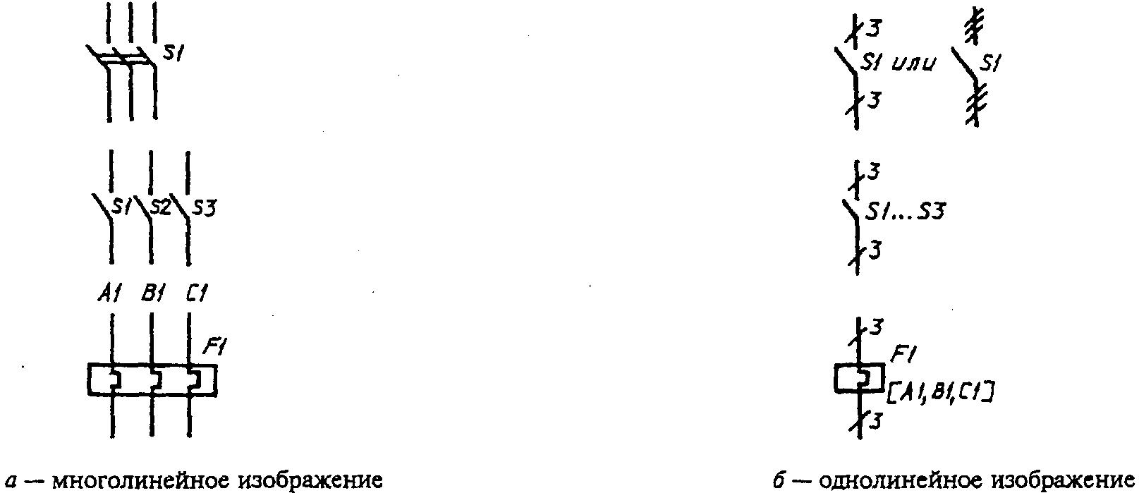Гост 2 702 75 единая система конструкторской документации lt b gt lt b gt