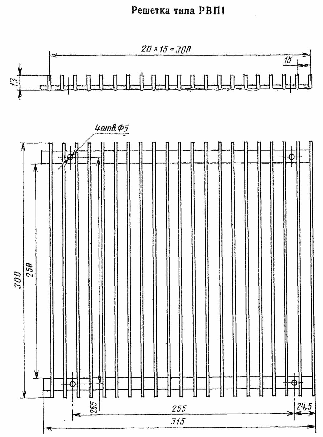 Гост на оконные решетки | «ставни-решетки».