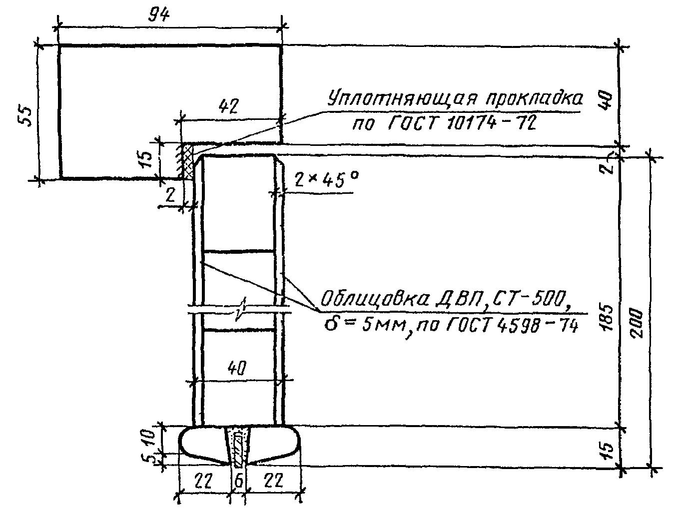 справочник базовых цен на проектные работы для строительства магистральные газопроводы