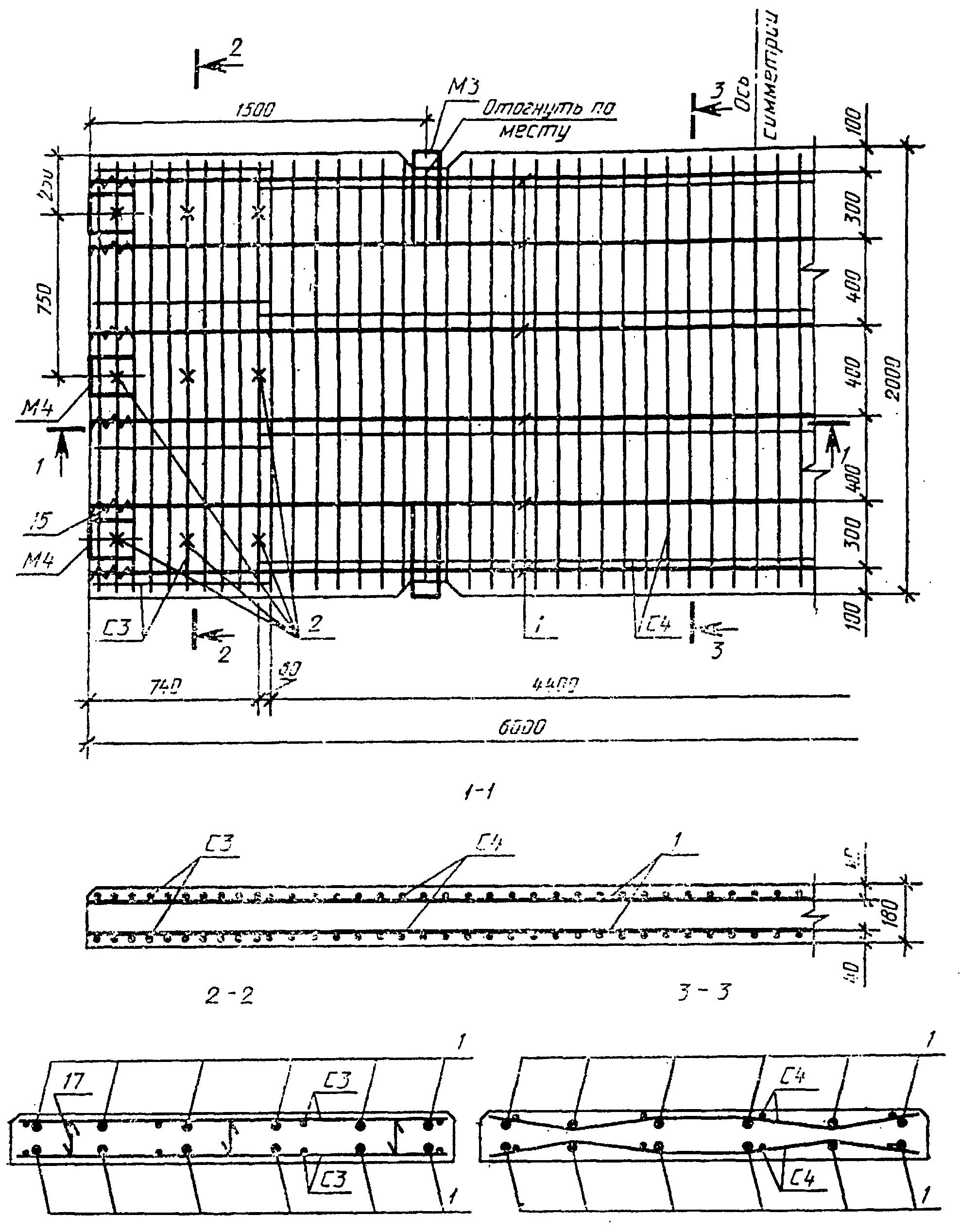 Железобетонные конструкции плиты дорожные железобетонная обделка тоннелей