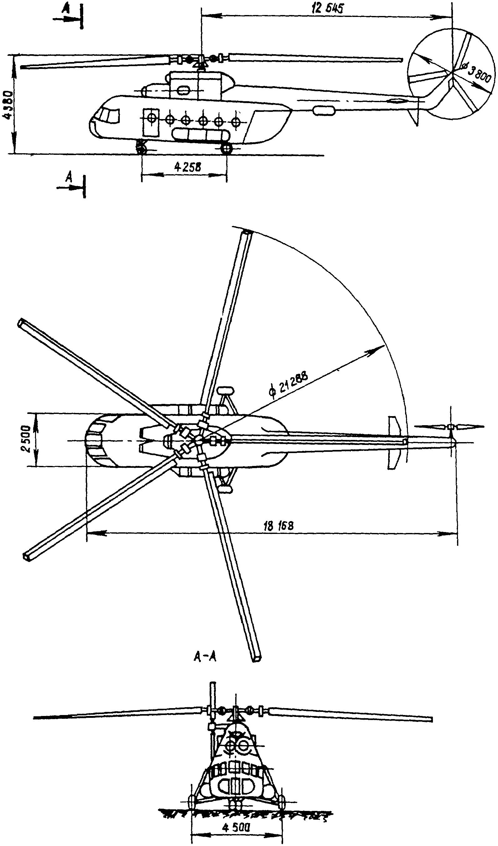 ВСН 463-85. Монтаж строительных конструкций с применением вертолетов