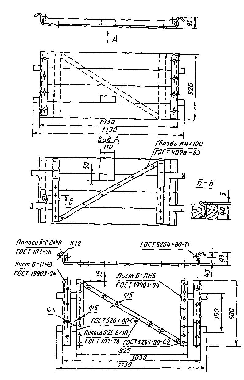 керамические кирпичи техническая схема