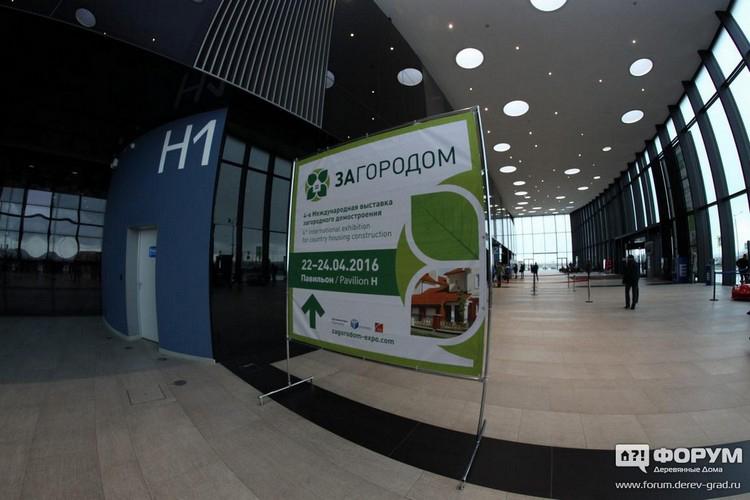 """Доклад на тему """"Можно ли построить дом для всесезонного проживания за 500 тысяч рублей?"""" на выставке загородного домостроения """"ЗАГОРОДОМ"""" (г. Санкт-Петербург) 22 апреля 2016г."""