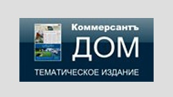 """Приложение к газете """"Коммерсантъ"""", №211 (2580)2002. Рубить по-фински"""