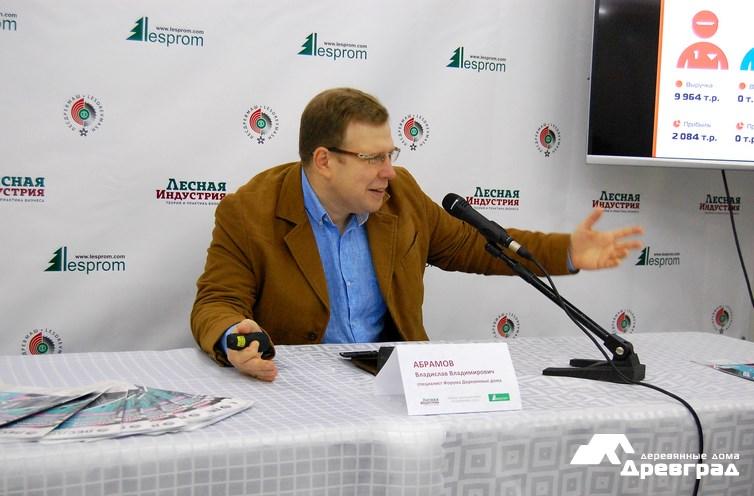 """Доклад """"Сравнение моделей углопильных пилорам на примере распиловки березы"""" на выставке """"Лесдревмаш - 2016"""" 24-27 октября 2016"""