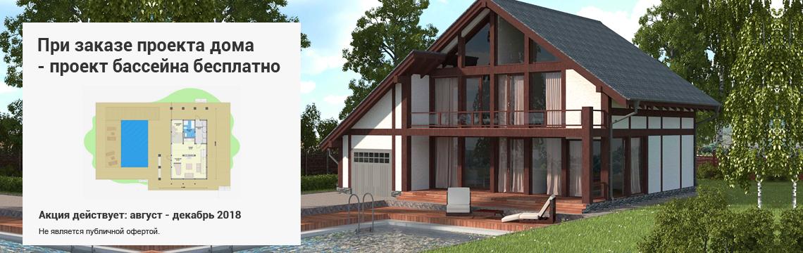 Акции по деревянным домам