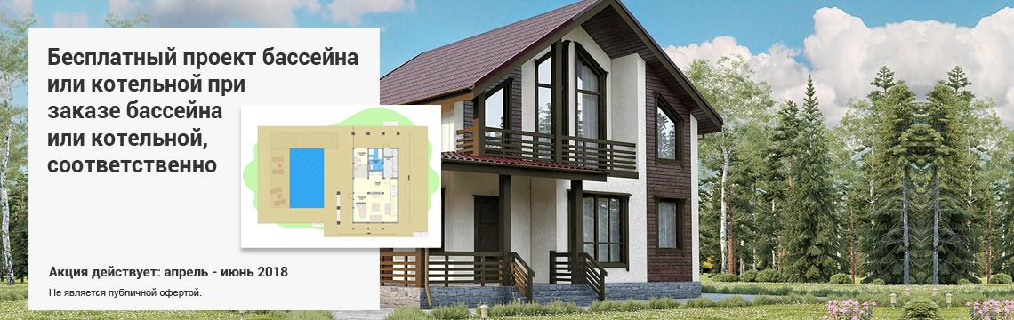 Акции по деревянным домам апрель-июнь 2018