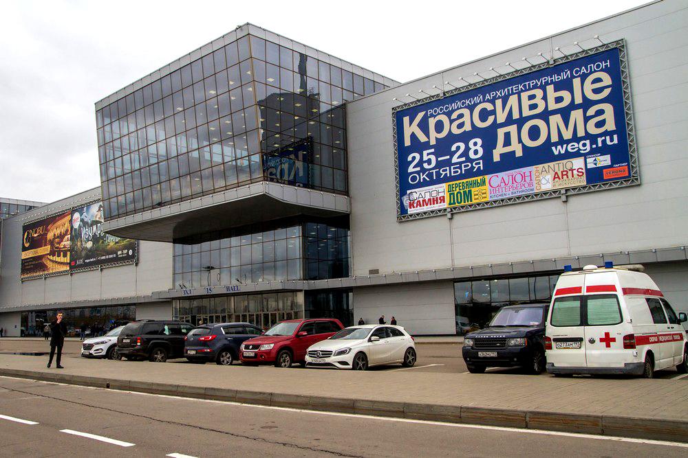 """Доклад на тему """"Как проконтролировать качество выполнения работ подрядчиком?"""" на выставке """"Красивые дома"""" в Москве осенью 2018г."""