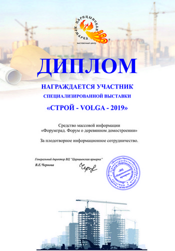 Сертификат для