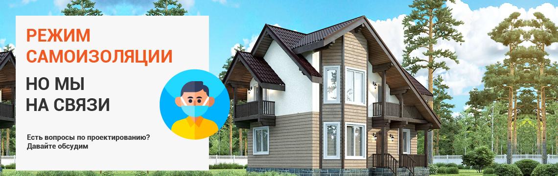 Акции по деревянным домам апрель-июнь 2020